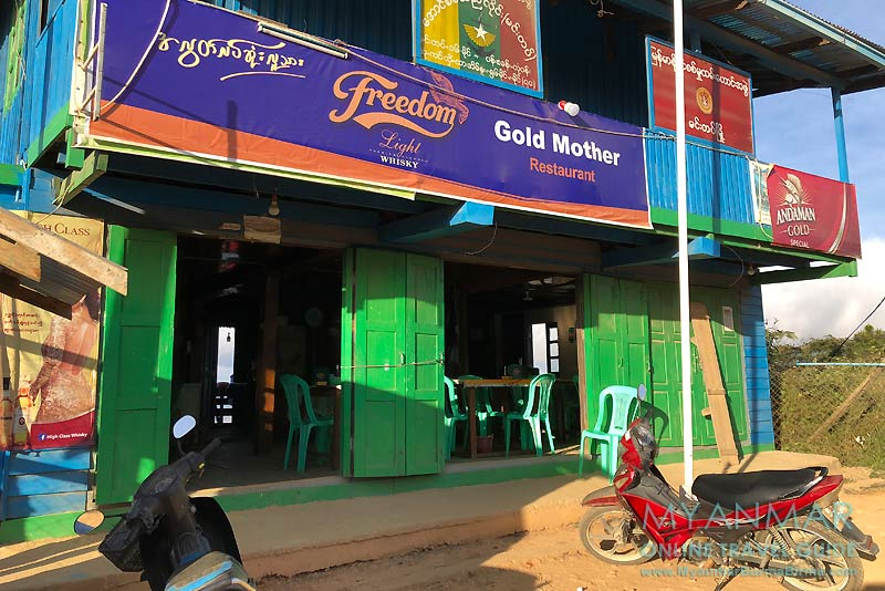 Myanmar Reisetipps | Mindat | Gold Mother Restaurant