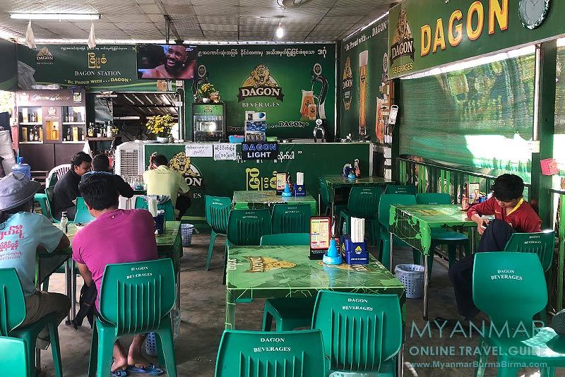 Myanmar Reisetipps | Pakokku | Dagon Beer Station