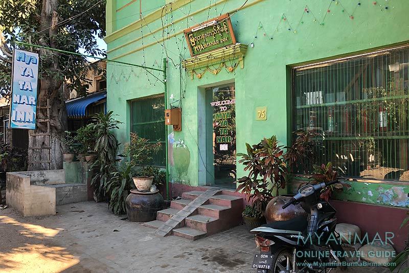 Myanmar Reisetipps | Pakokku | Mya Yatanar Inn