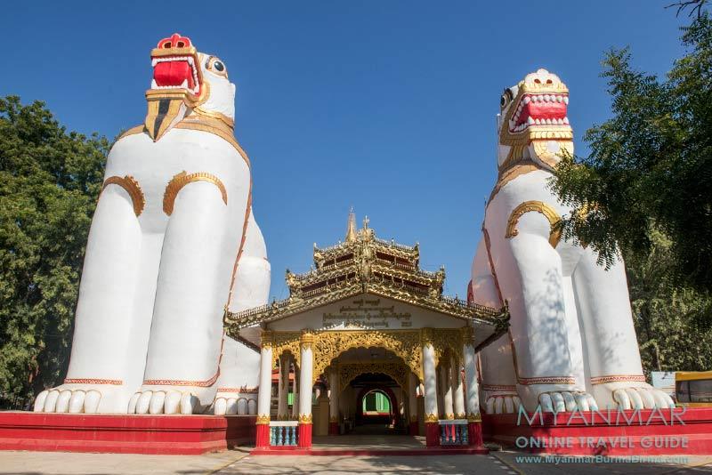 Myanmar Reisetipps | Pakokku | Wächterlöwen am Eingang der Pagode Shwe Tan Tit