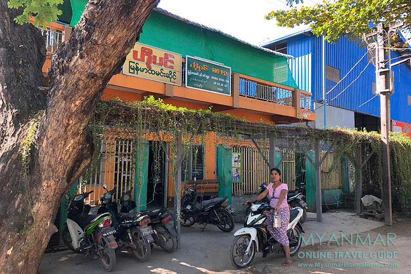 Myanmar Reisetipps | Pakokku | Restaurant Ho Pin