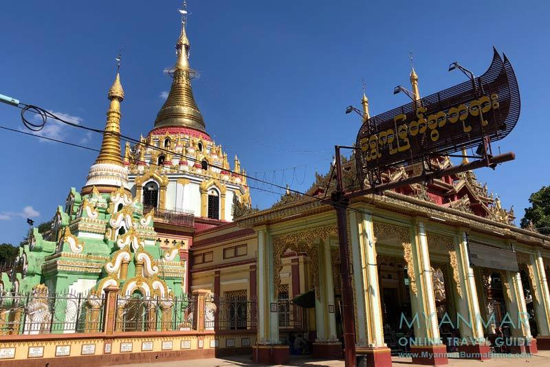 Myanmar Reisetipps | Pakokku | Shwegu-Pagode an der Bogyoke Street
