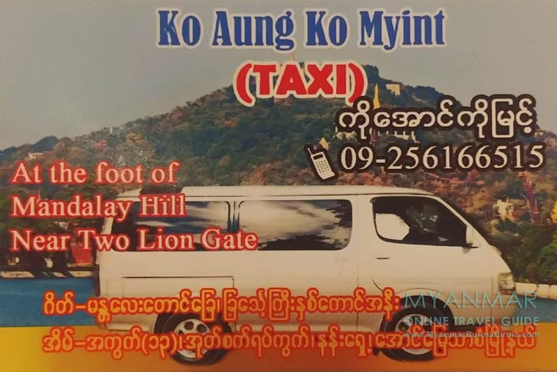 Myanmar Reisetipps   Reiseleiter, Guides, Taxifahrer   Ko Aung Ko Myint