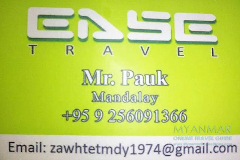 Myanmar Reisetipps   Reiseleiter, Guides, Taxifahrer   Mr. Pauk