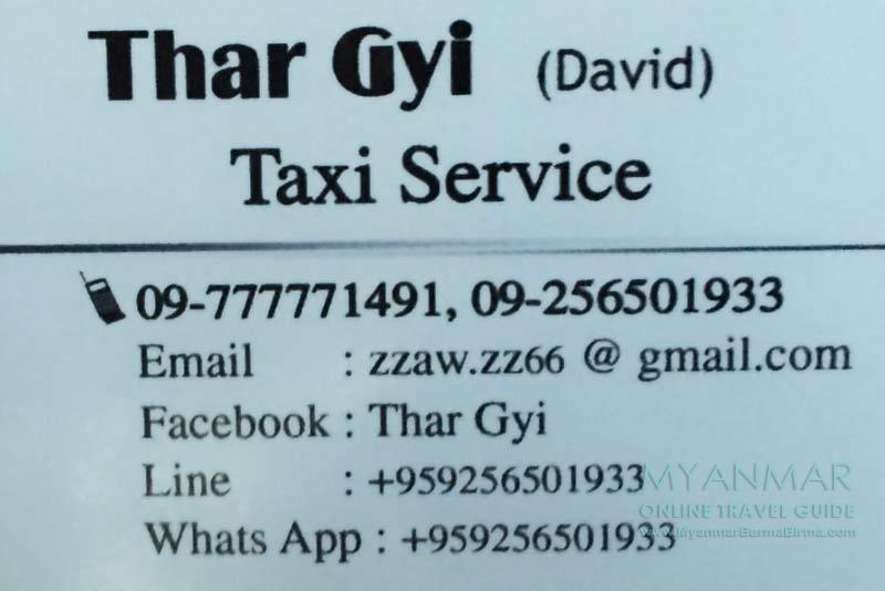 Myanmar Reisetipps   Reiseleiter, Guides, Taxifahrer   Thar Gyi (David)
