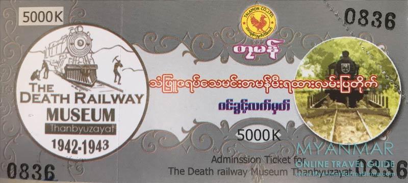 Myanmar Reisetipps | Thanbyuzayat | Ticket für das Death Railway Museum