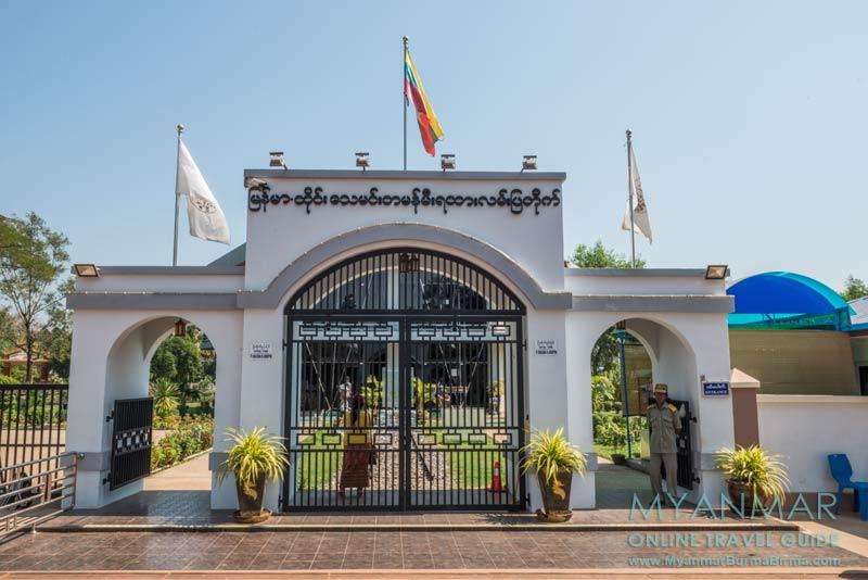 Myanmar Reisetipps | Thanbyuzayat | Eingang vom The Death Railway Museum