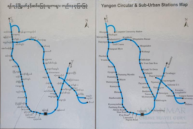 Myanmar Reisetipps | Yangon | Ringbahn (Circular Train)