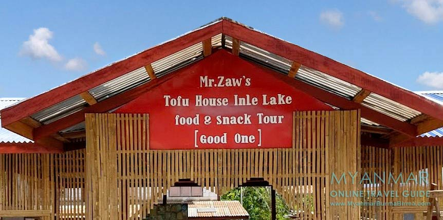 Myanmar Reisetipps | Inle-See | Mr. Zaw's Tofu House Inle Lake