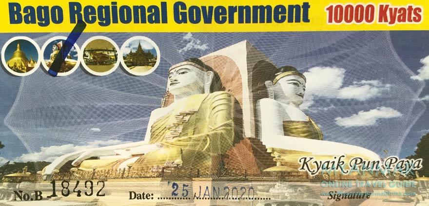 Myanmar: Ticket für die Sehenswürdigkeiten in Bago