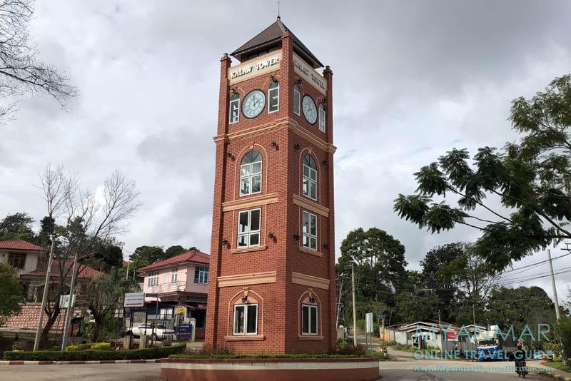 Myanmar Reisetipps | Kalaw | Uhrturm