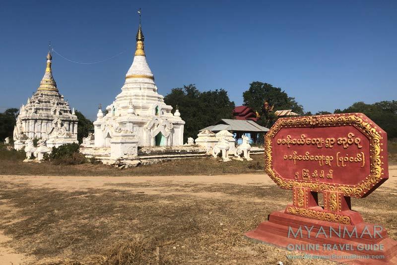 Myanmar Reisetipps | Sale | Beton-Schild: Warmly Welcome to Pakhan Nge Village (Little Bagan)