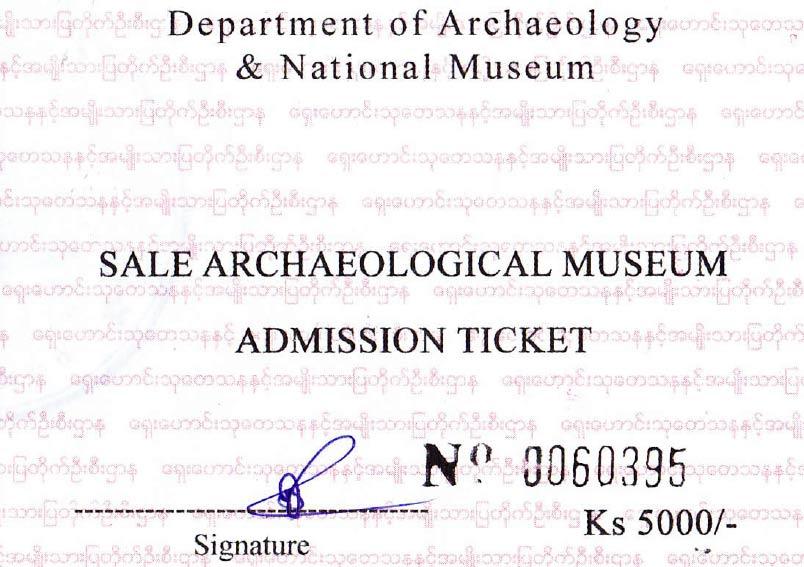 Myanmar: Ticket für das Archäologisches Museum in Sale (Salay)
