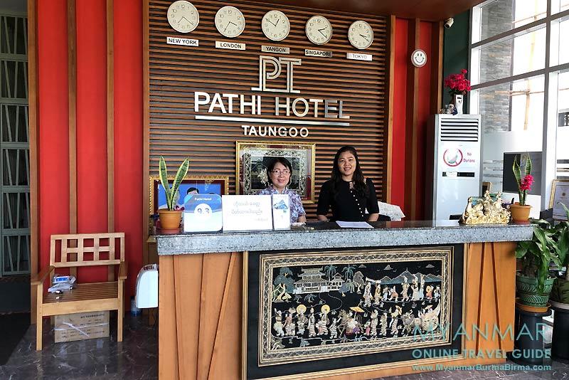 Myanmar Reisetipps | Toungoo | Rezeption im Pathi Hotel