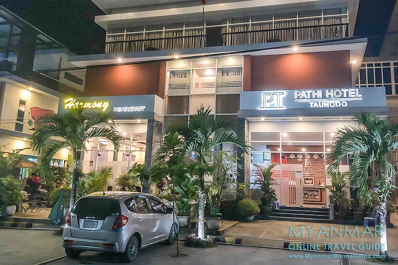 Myanmar Reisetipps | Toungoo | Pathi Hotel