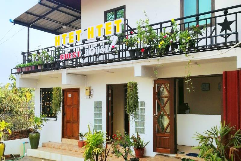 Tipps Myanmar | Htet Htet Guest House in Ye