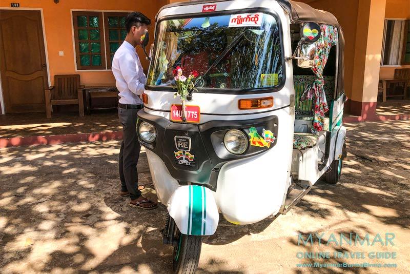 Myanmar Reisetipps | Kyaikhto | Tuk-Tuk - das Fortbewegungsmittel im Ort