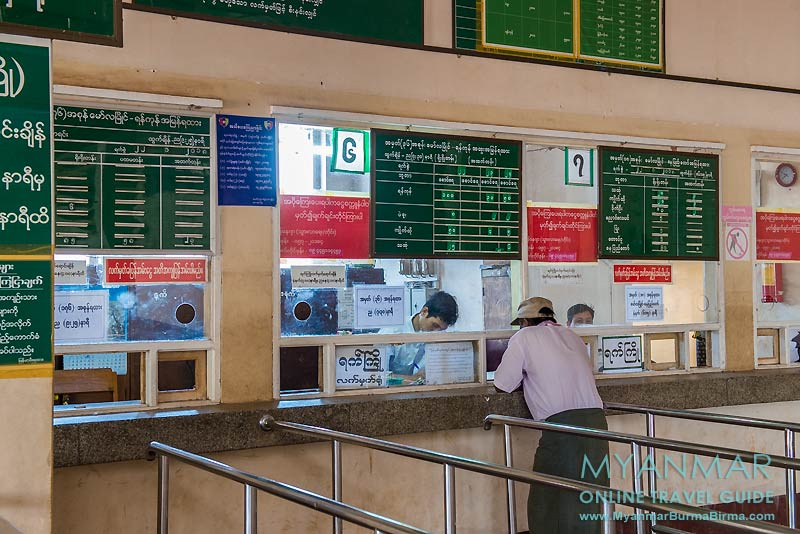 Myanmar Reisetipps | Mawlamyaing (Mawlamyine) | Ticketschalter im Bahnhof