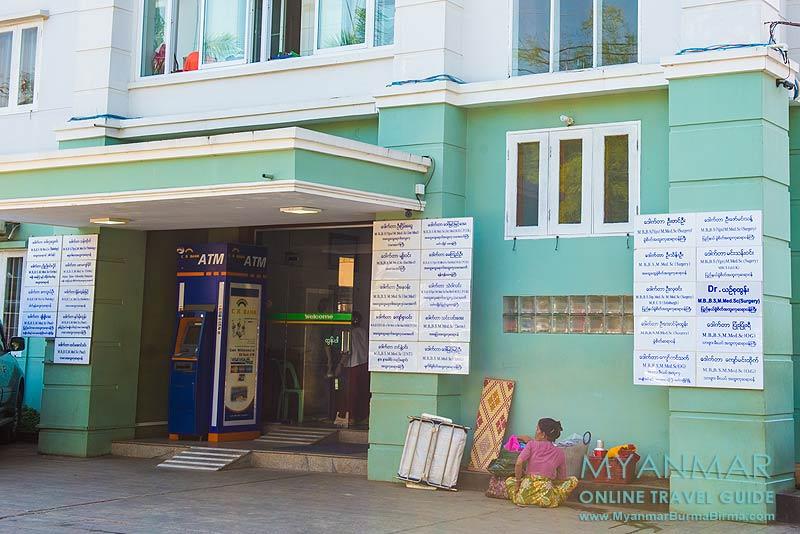 Myanmar Reisetipps | Mawlamyaing (Mawlamyine) | Ngwe Moe Hospital