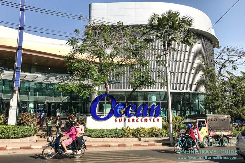 Myanmar Reisetipps | Mawlamyaing (Mawlamyine) | Shoppingadresse Nr. 1 ist das Ocean Supercenter