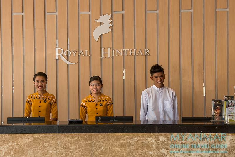 Myanmar Reisetipps | Mawlamyaing (Mawlamyine) | Rezeption im Royal Hinthar Hotel