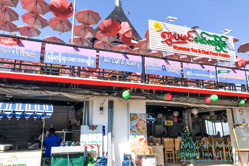 Myanmar Reisetipps | Mawlamyaing (Mawlamyine) | Myanmar Tea & Thai Food Centre am Thanlwin-Fluss
