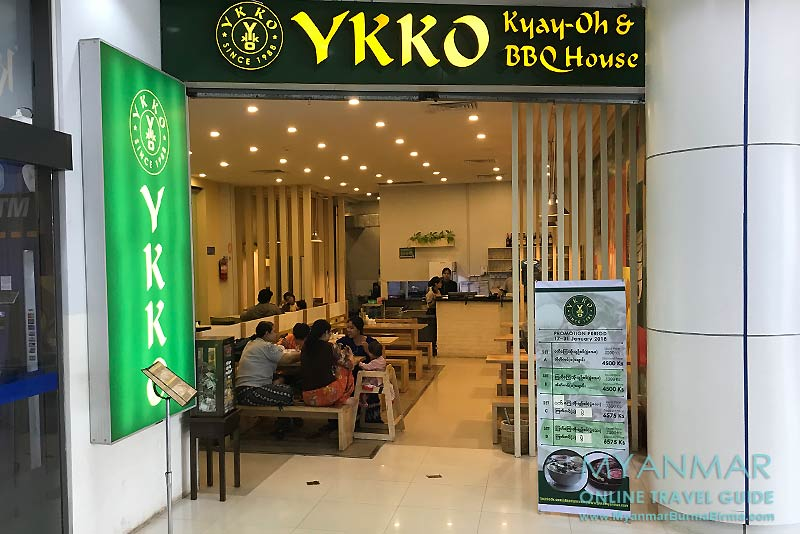 Myanmar Reisetipps | Mawlamyaing (Mawlamyine) | YKKO Kyay-Oh & BBQ House