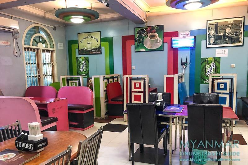 Myanmar Reisetipps | Meiktila | 2. Obergeschoss vom Champion Café & Hot Pot House