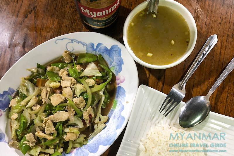Myanmar Reisetipps | Pinlaung | Diamond Family Restaurant (Sein Family Restaurant)