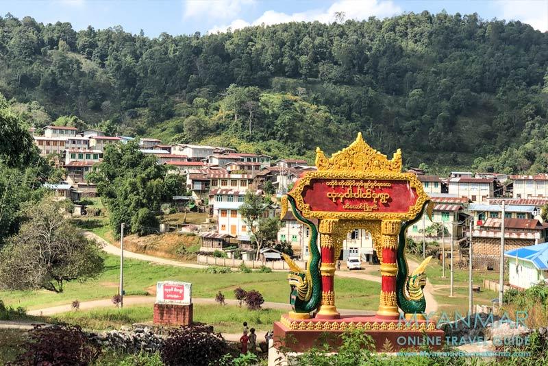 Myanmar Reisetipps | Pinlaung | Ortseingang von Lone Naga Pat