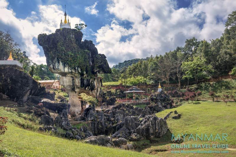 Myanmar Reisetipps | Pinlaung | Lone-Naga-Pat-Pagode
