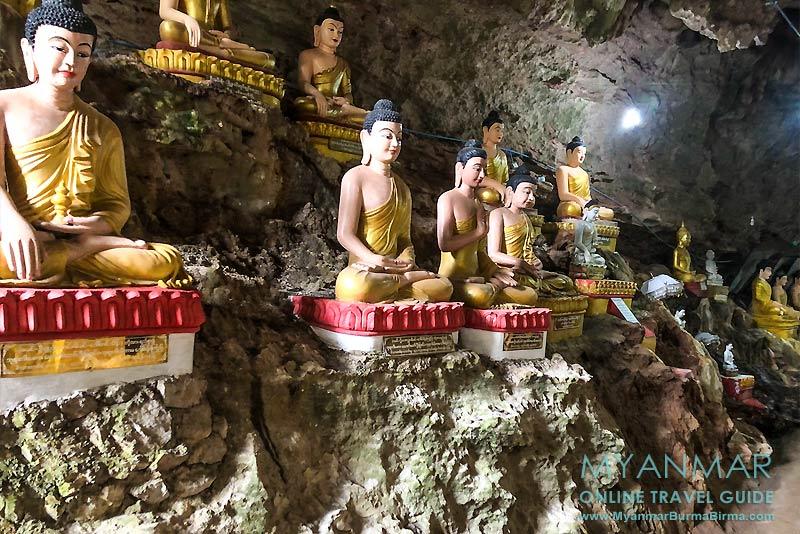 Myanmar Reisetipps | Pinlaung | Mount Wingabar mit der Yar-Za-Höhle (auch Hti Bwar Cave)