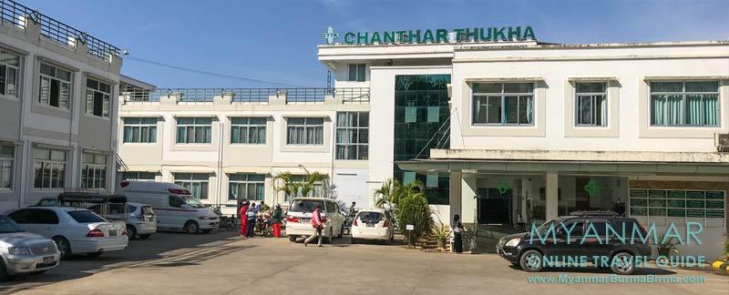 Myanmar Reisetipps | Pyin U Lwin | Chanthar Thukha Hospital nur für den Notfall.