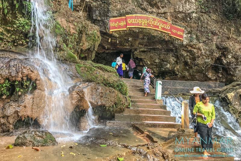 Myanmar Reisetipps | Pyin U Lwin | Wasserfall am Eingang der Peik-Chin-Myaung-Höhle