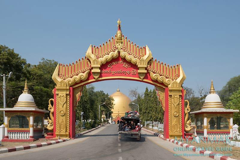 Myanmar Reisetipps | Umgebung von Mandalay | Sagaing | Kaunghmudaw-Pagode ist schon vom Ayeyarwady-Fluss zusehen.