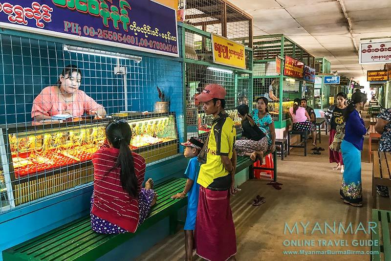 Myanmar Reisetipps | Stadt Ye | Goldmarkt