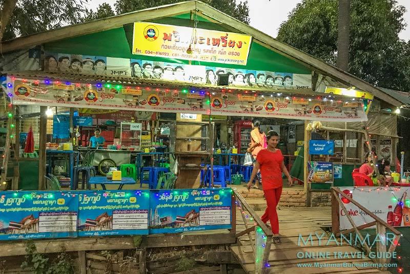 Myanmar Reisetipps | Stadt Ye | Thai Restaurant Rot Sar